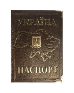 """Обкладинка для паспорта 185х131 мм під шкіру тиснення золотом """"Герб металевий"""" (Мідний колір)"""
