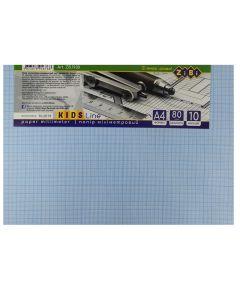 Папір для креслення масштабно-координатний А4 10 аркушів 80 г/м2 блакитний колір Kids Line