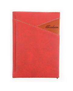 """Блокнот клеєний, А6, 80 аркушів, клітинка, тверда обкладинка, """"Loft"""" (Червоний колір)"""