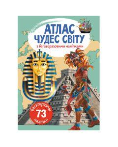 """Книга розвиваюча, 31х21 см, 6 сторінки, україномовна, з багаторазовими наліпками, """"Атлас"""" (Чудеса світу)"""