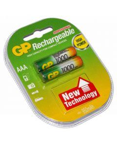Акумулятор GP AA R03 1000mAh 2 шт в упаковці