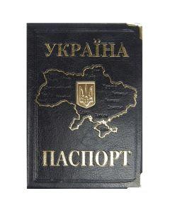 """Обкладинка для паспорта 185х131 мм під шкіру тиснення золотом """"Герб металевий"""" (Темно-синій колір)"""