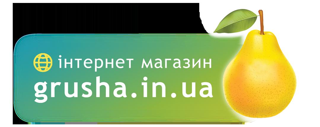grusha.in.ua
